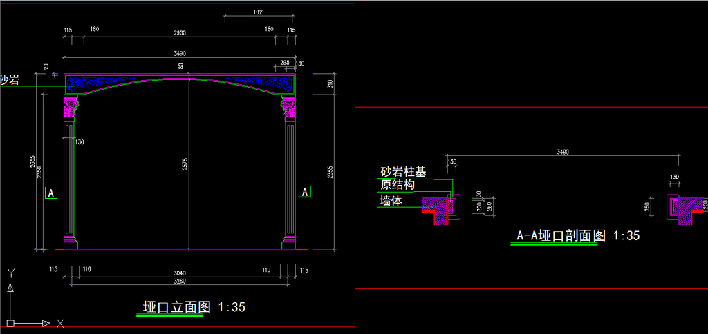 室内装修欧式罗马柱垭口cad图纸设计下载