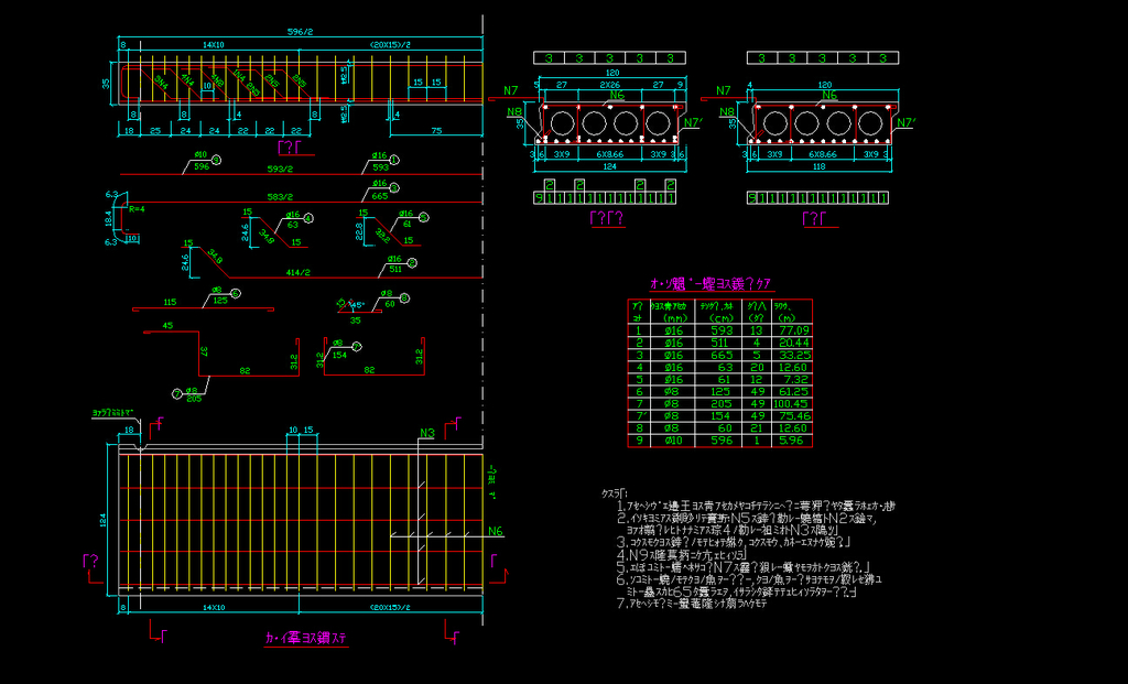 室内设计 cad图库 建筑cad图纸 > 桥梁标准图库  下一张&gt