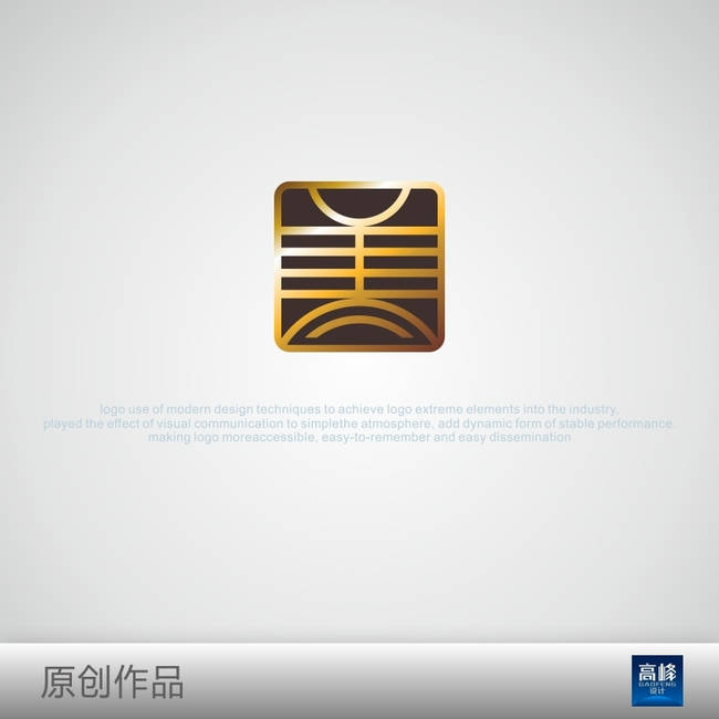 装修行业logo模板下载(图片编号:12172736)