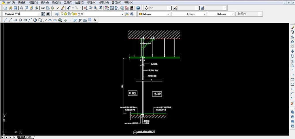 隔断cad图纸设计附带施工材质说明 (1024x484)-仿古门屏风图块cad
