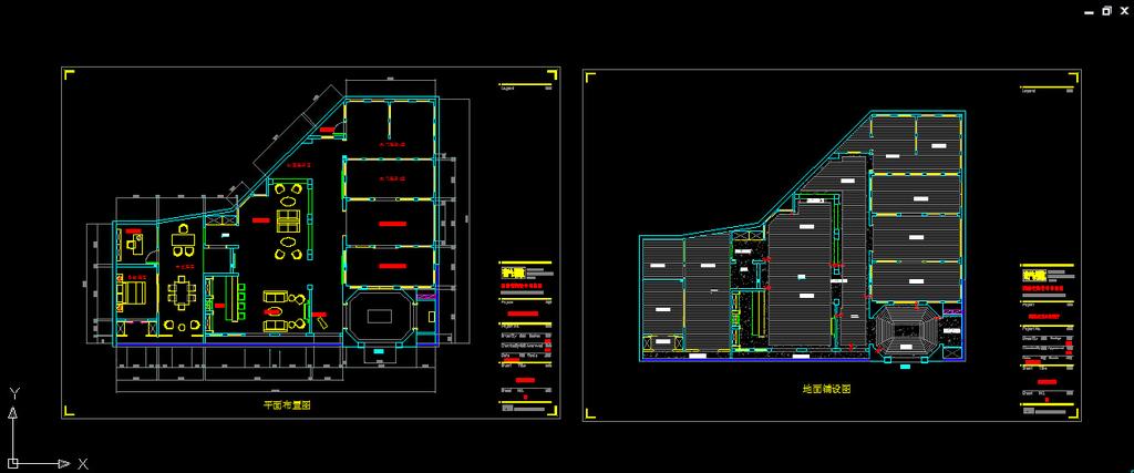 家居店面展厅设计图