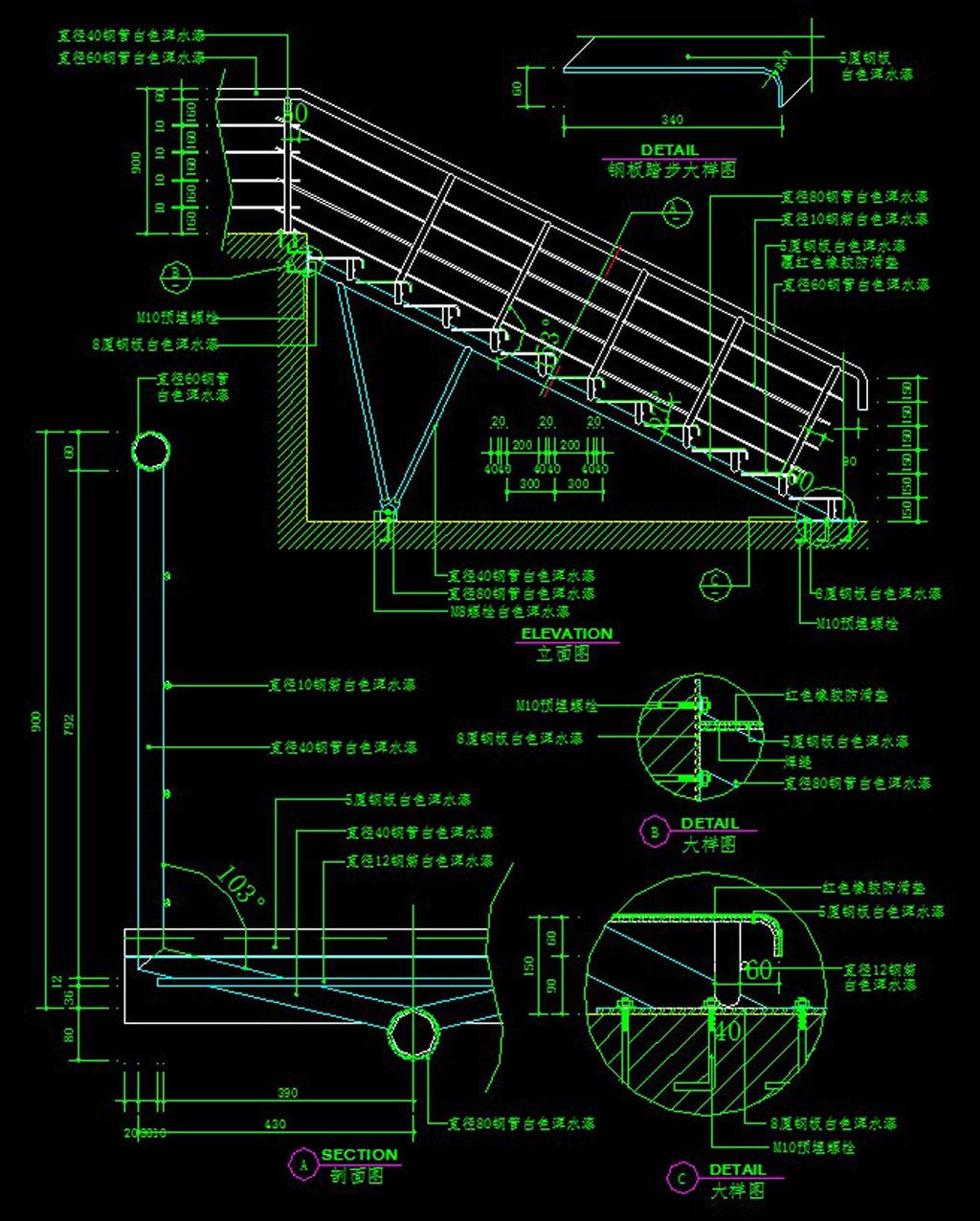 楼梯节点栏杆节点 楼梯cad 楼梯图纸 不锈钢楼梯扶手 木头楼梯扶手