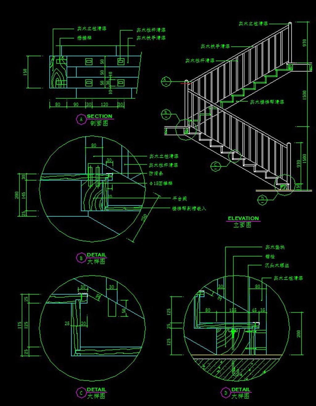 转弯楼梯扶手栏节点详图