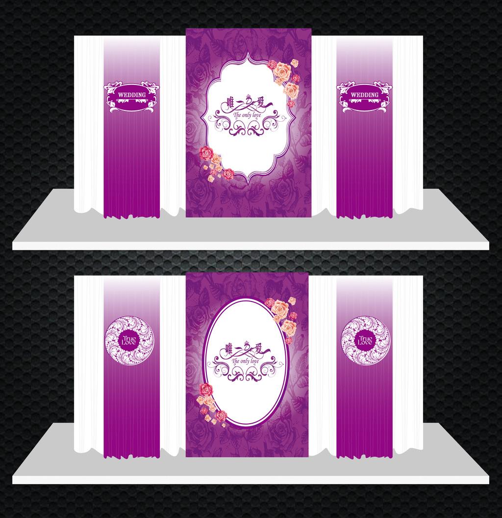 婚礼喷绘背景 主题婚礼喷绘设计