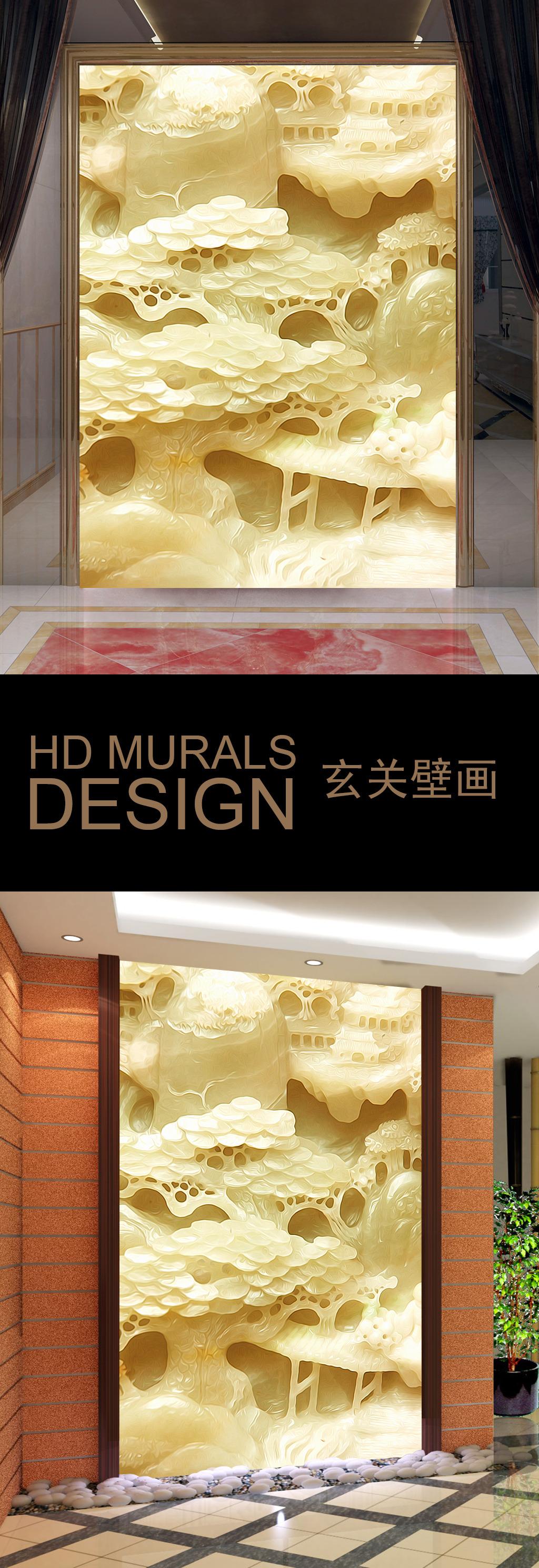 背景墙|装饰画 玄关 玉雕玄关 > 中式玉雕玄关壁画  下一张&gt
