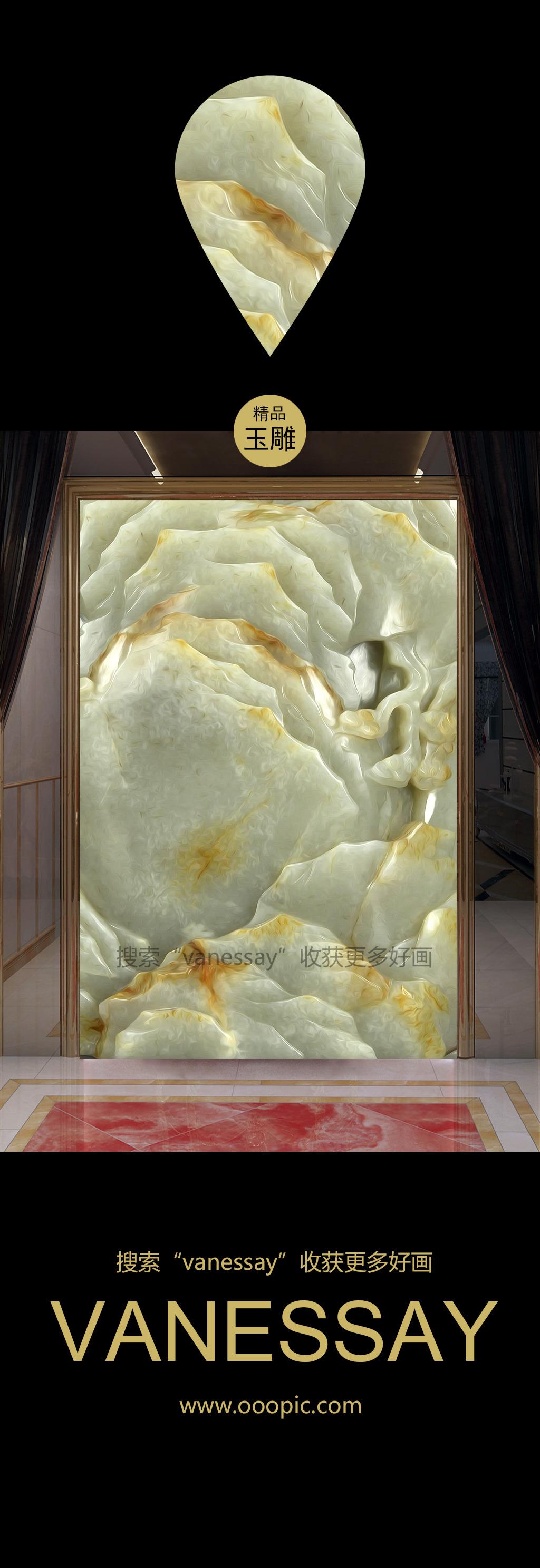 玉石雕刻玄关壁画背景墙设计模板下载 玉石雕刻玄关壁画背景墙设计