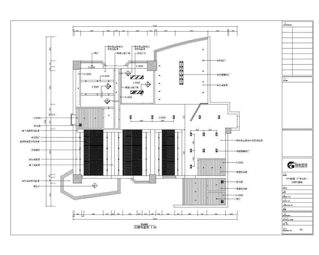 广告科技公司会计事务所施工图纸cad详图图片下载