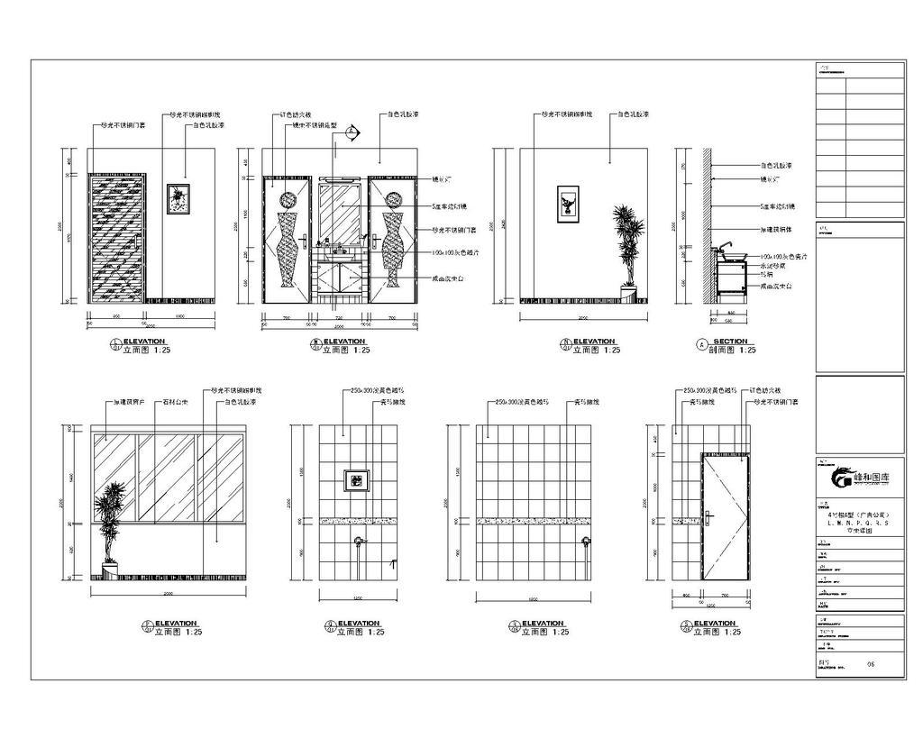 广告科技公司会计事务所施工图纸cad详图模板下载(:)