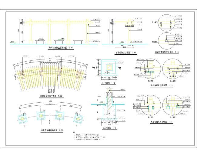 cad图库 室内设计cad图库 cad图纸 > 单臂花架施工图cad图纸设计下载