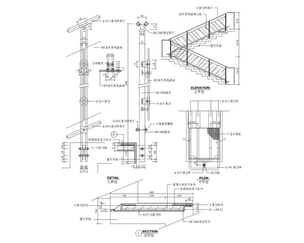 楼梯与栏杆详细施工图下载15个