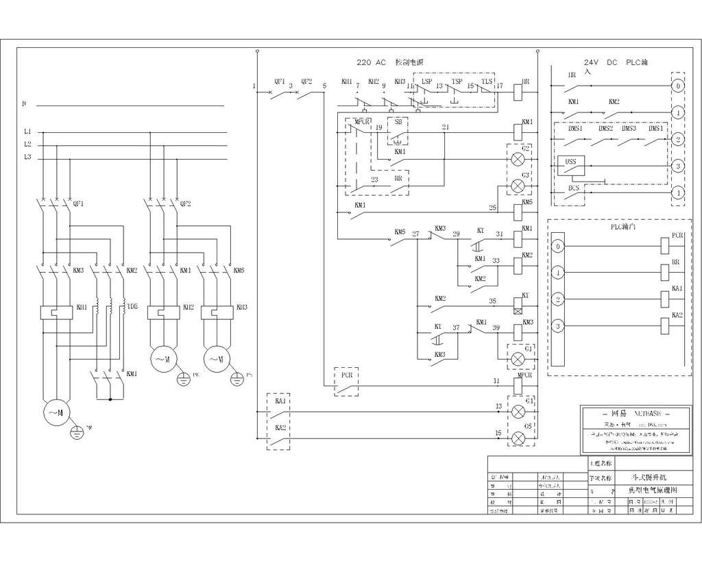 电器线路设计图库cad图纸设计下载