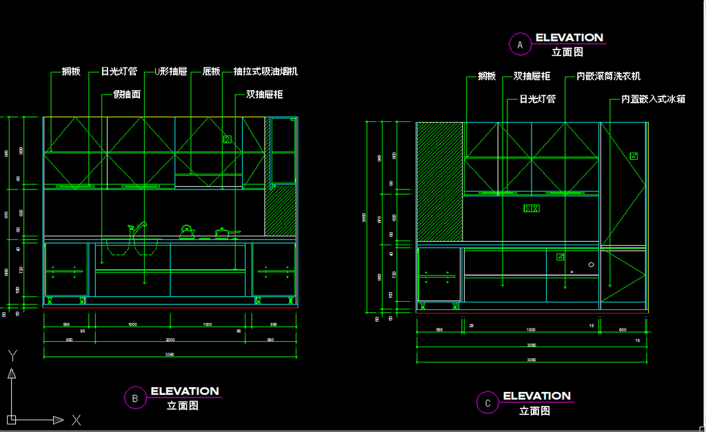 厨房立面图 厨房施工cad图纸 厨房平面图 橱柜立面 剖面图纸 厨房装修图片
