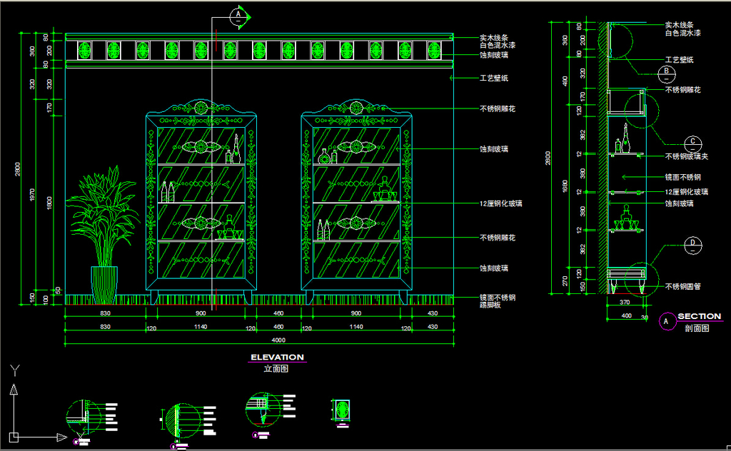 餐厅欧式酒水柜平面图立面图cad设计