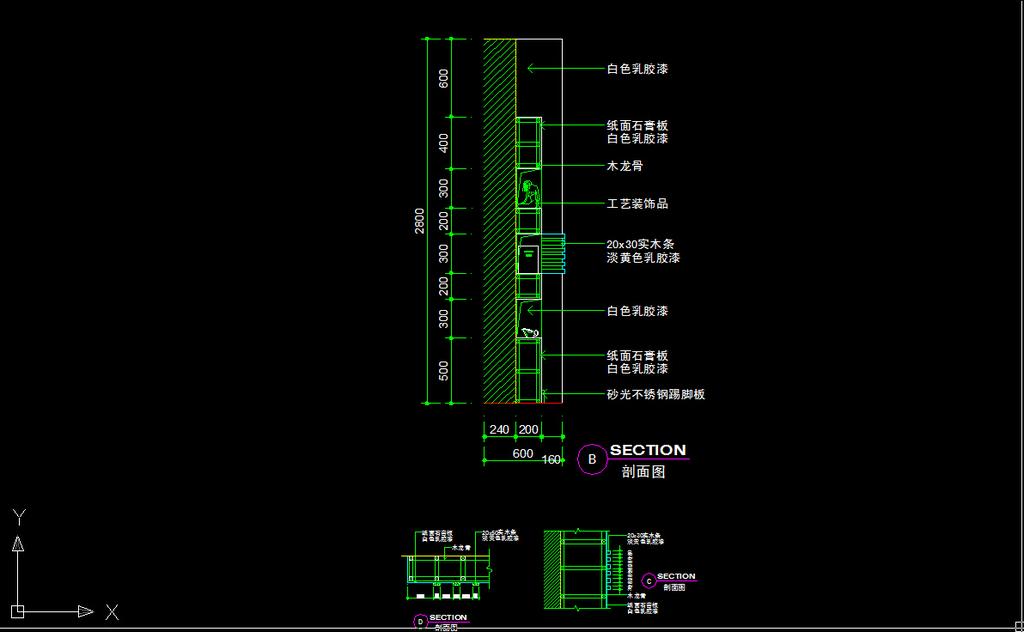 墙视听墙cad施工图下载模板下载(图片编号:)