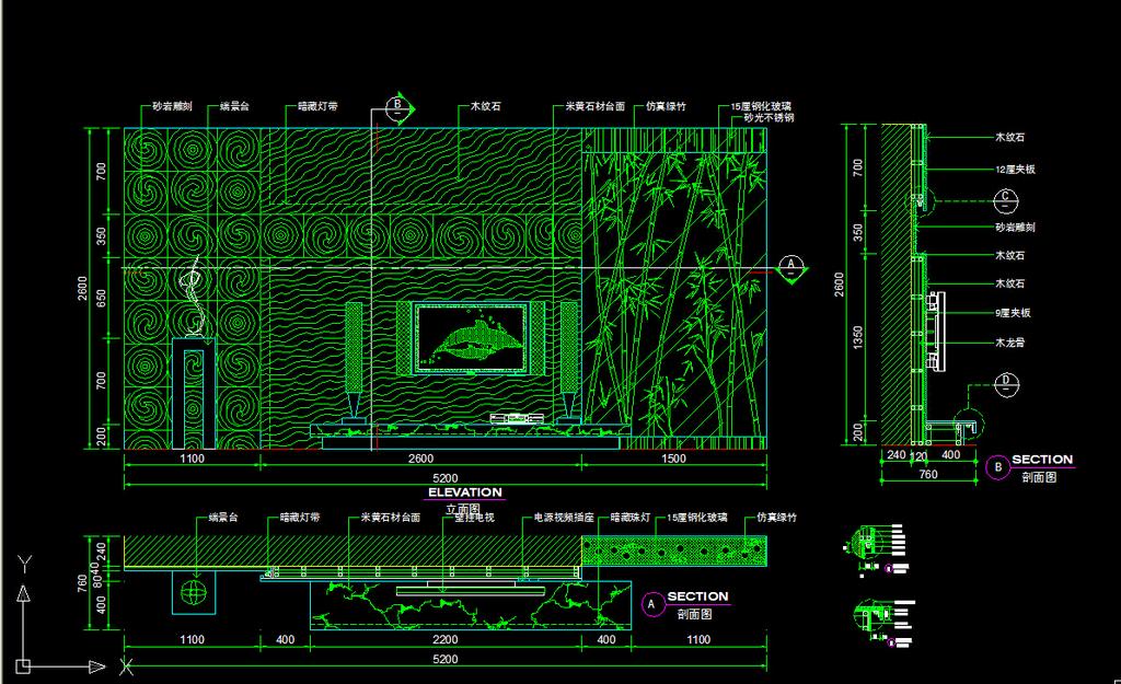 图下载图片下载 电视背景墙cad图纸设计附材质说明