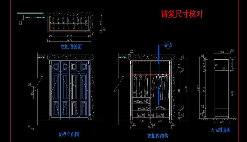 cad实木衣柜生产图纸模板下载(图片编号:12178553)
