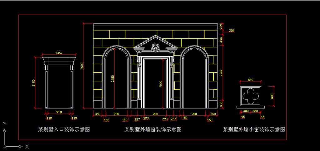 室内装修别墅外墙立面cad图纸设计下载