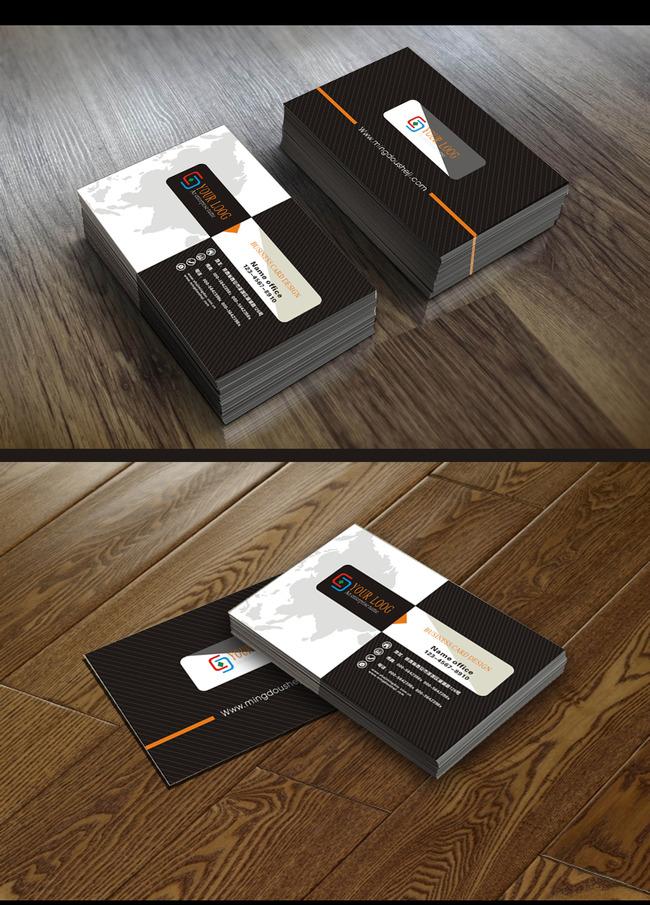 黑白经典大气简洁商务名片设计