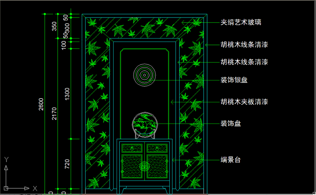 cad结构图 玄关鞋柜 cad平面图施工图工程图 玄关立面施工图