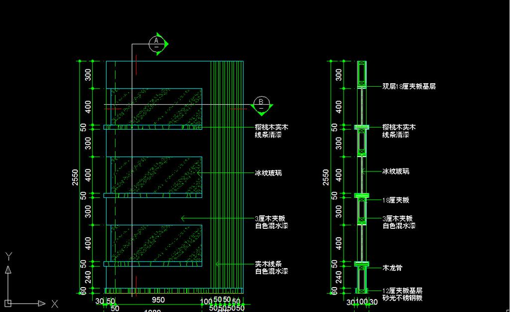 cad结构图 玄关鞋柜 cad平面图 施工图 工程图 玄关立面施工图