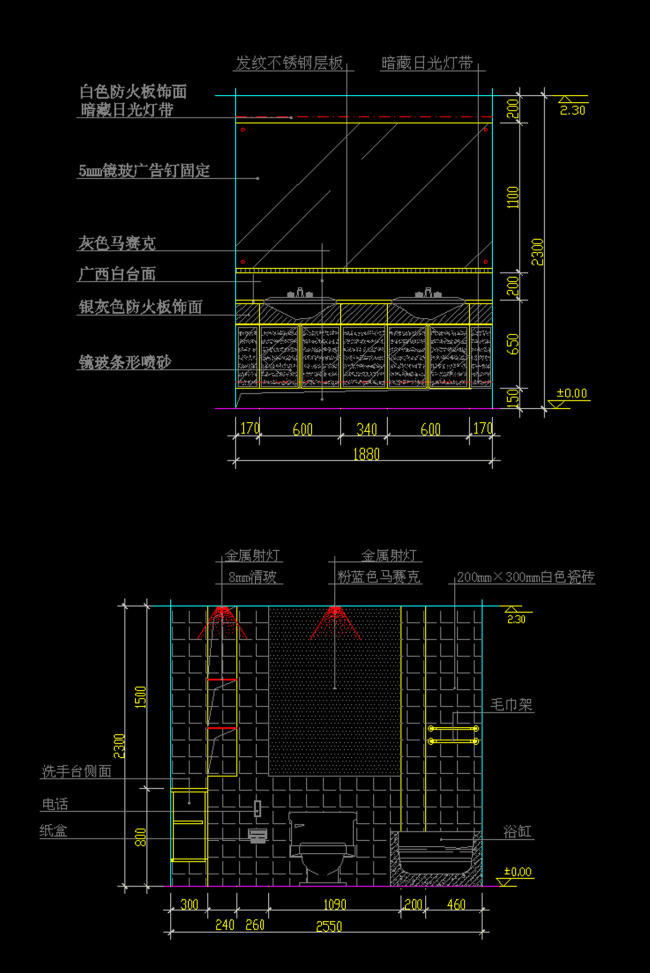 卫生间cad施工图模板下载(图片编号:12183186)