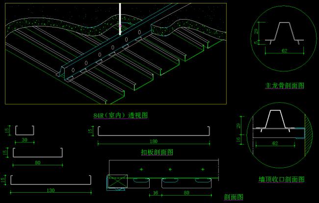 扣板吊顶节点详图cad