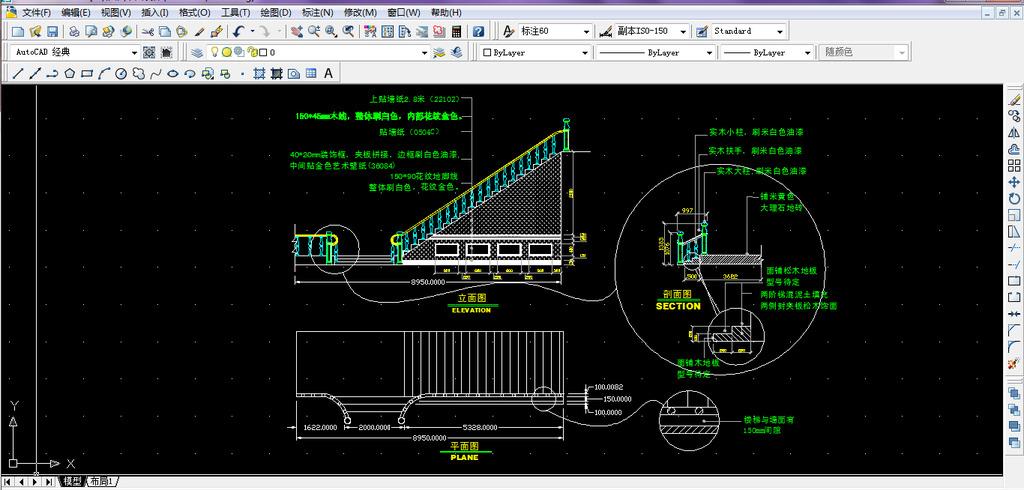 楼梯cad图纸设计附带施工材质说明 (1024x490)-cad室内设计施工图