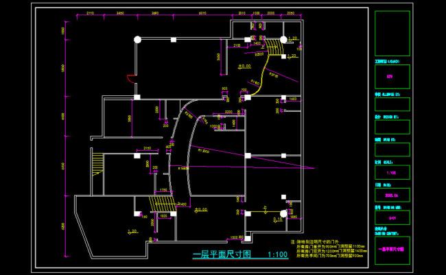 建筑平面尺寸cad图纸模板下载