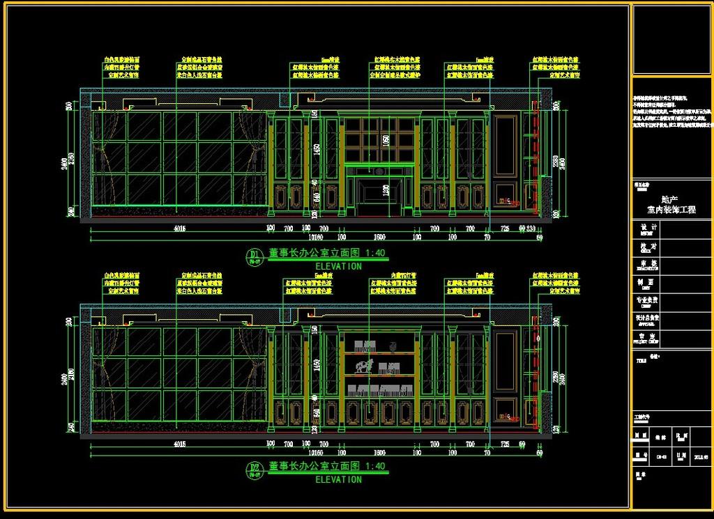 简欧风格时尚办公空间整套cad图模板下载
