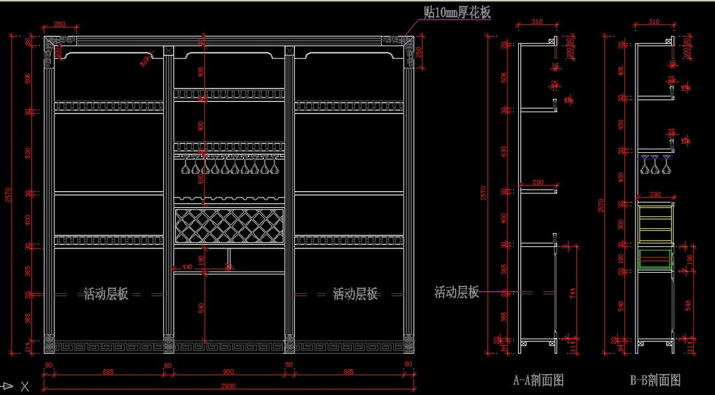 酒柜尺寸设计图展示