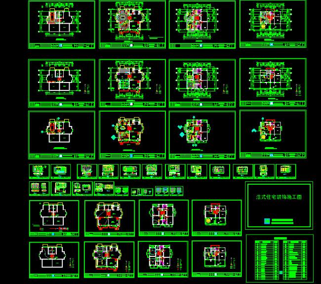户型cad施工图模板下载