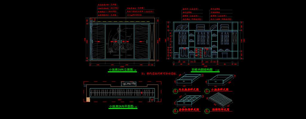 衣柜cad图设计 (1024x400)-衣柜cad图库衣帽间cad图片