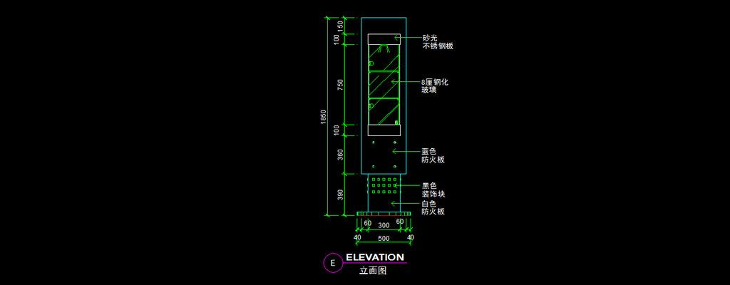 展柜cad图纸设计附带施工材质说明