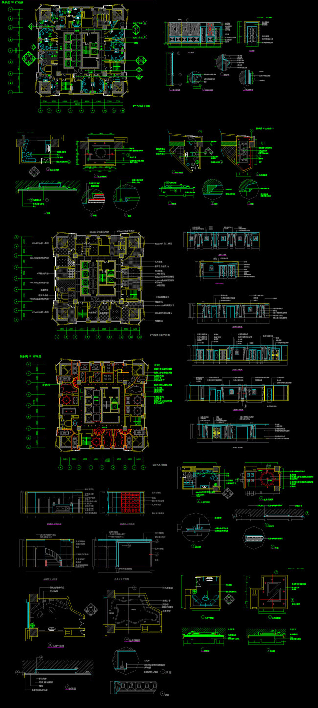 ktv装修施工图cad模板下载