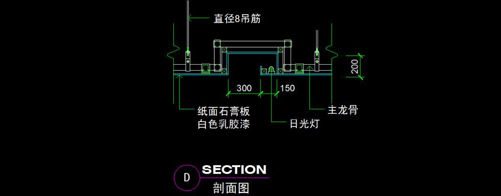 吊顶cad图纸设计附带施工材质说明图片