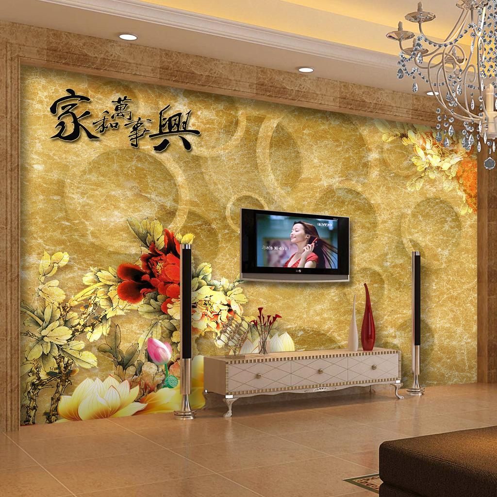 中式3d瓷砖客厅电视背景墙