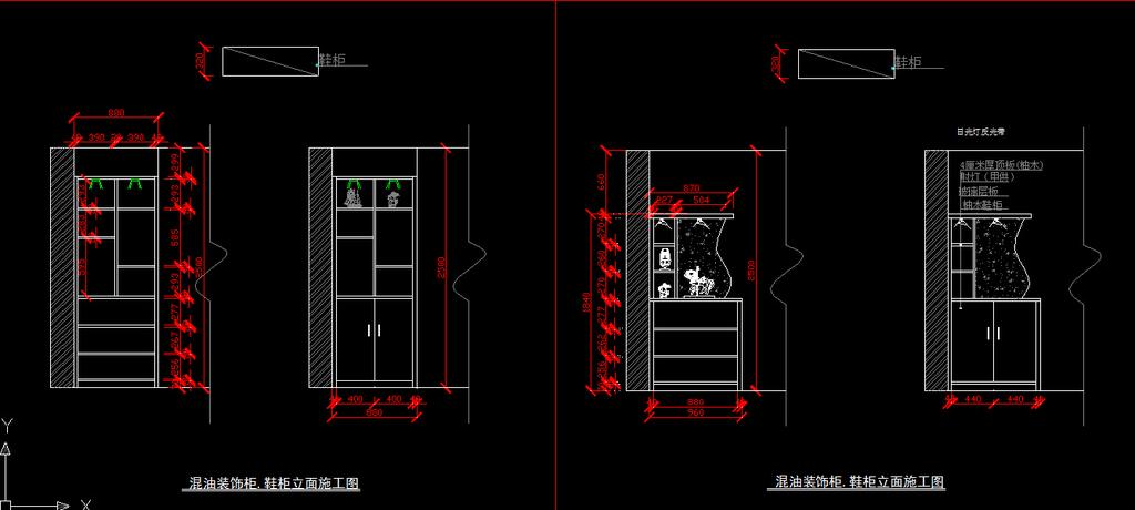 装饰柜鞋柜施工图 电视背景墙立面图