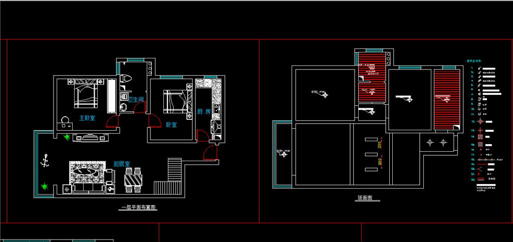 室内装修两层小户型cad施工图纸设计
