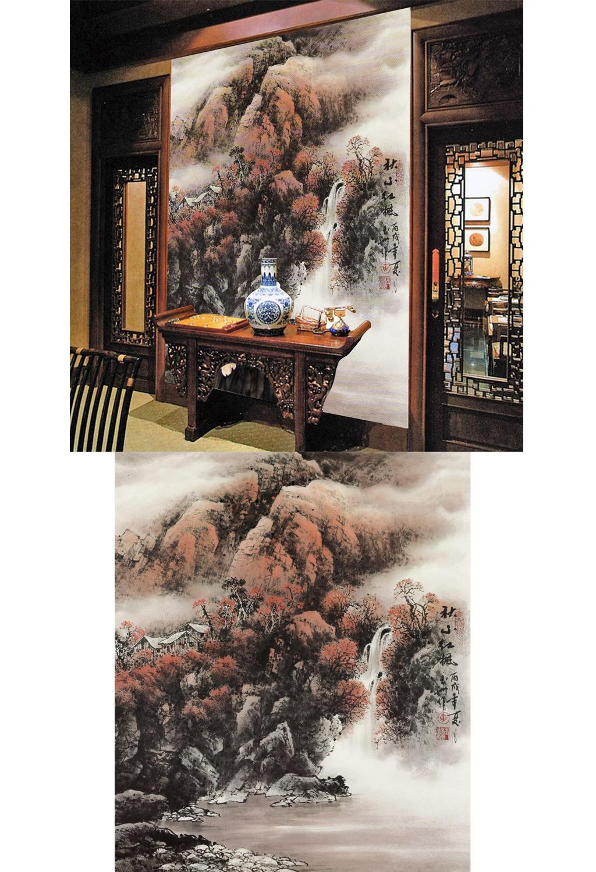 风景 背景墙/[版权图片]山水风景水墨画沙发电视背景墙