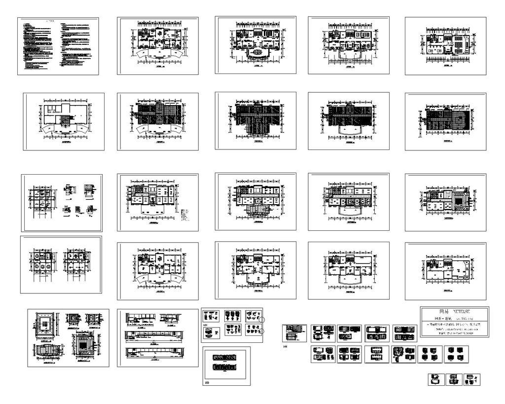 办公楼装修图_cad图纸设计下载模板下载(图片编号:)