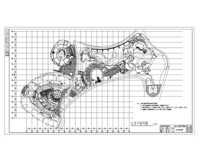 cad设计素材 cad各类设计 小区景观园林景观设计 电气设计施工图 立面
