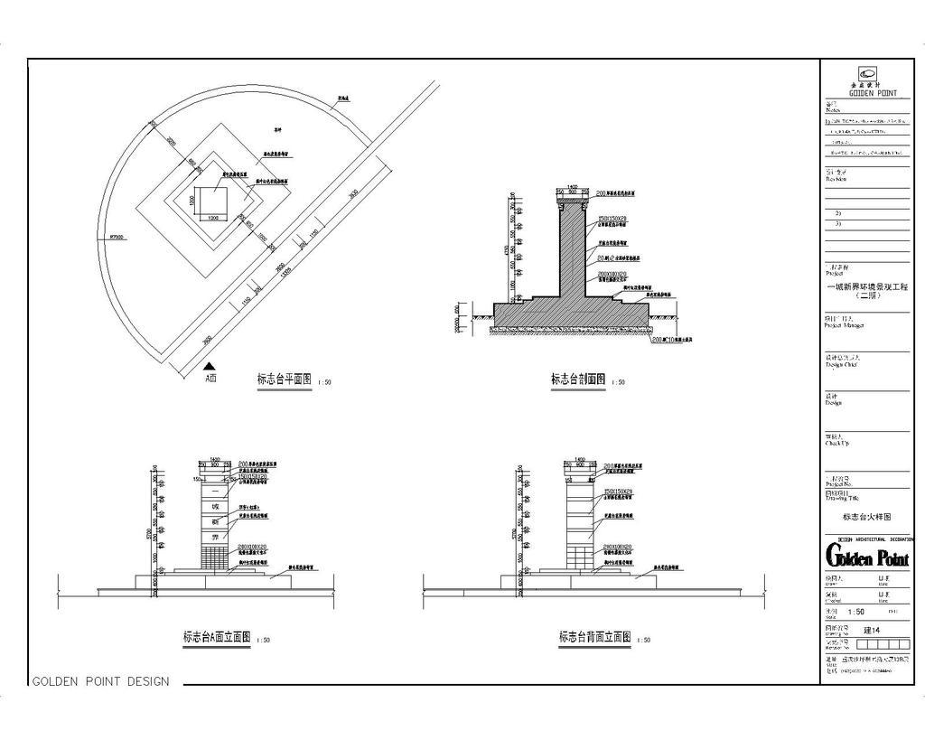 工程景观施工cad图纸设计下载模板下载(图片编号:)_图
