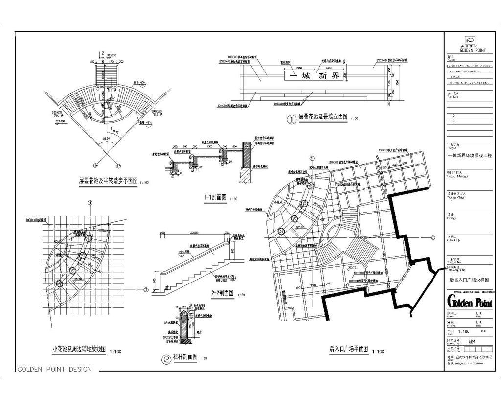 工程景观施工CAD图纸设计下载模板下载 工程景观施工CAD图纸设计下载图片下载工程景观施工CAD图纸设计下载 CAD设计素材模板下载 CAD设计素材图片下载 CAD CAD素材 CAD平面图 CAD设计素材 CAD各类设计素材