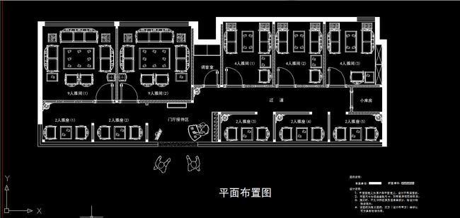 工装室内装修酒店茶座cad施工图纸设计