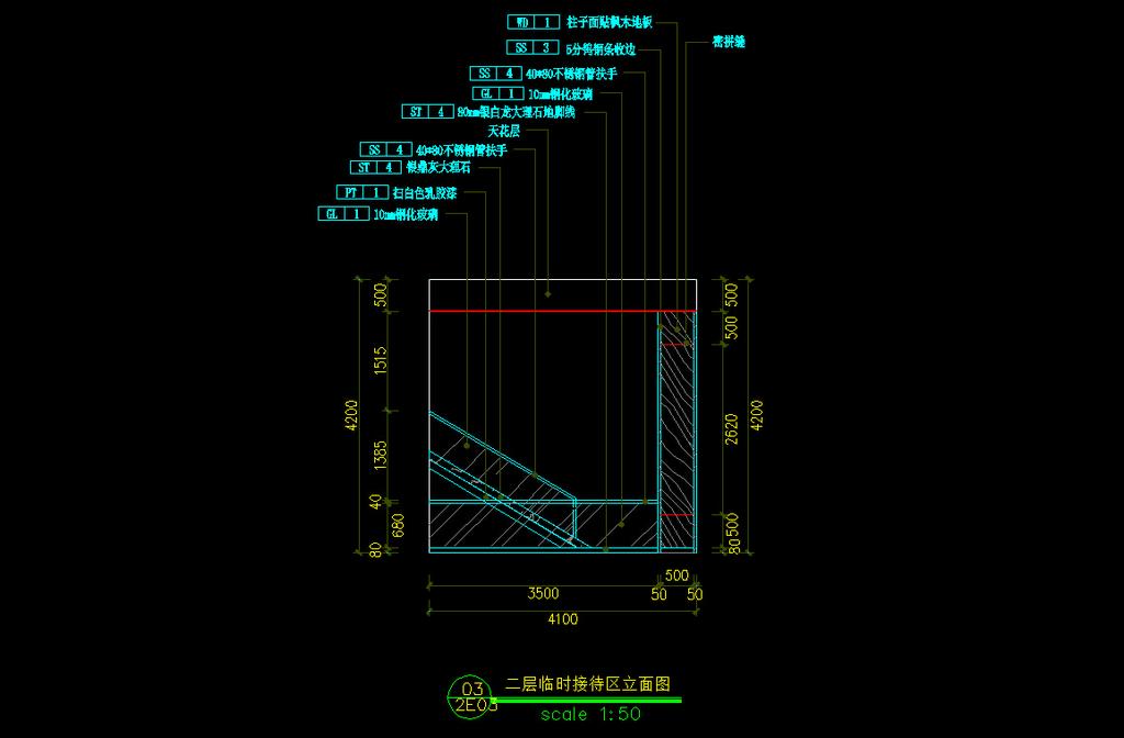 楼梯立面图