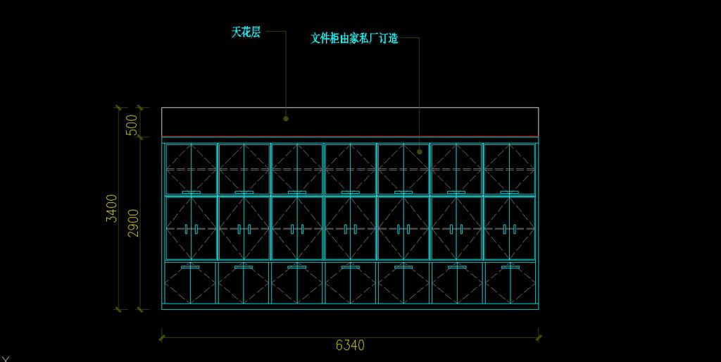 资料室立面图模板下载 资料室立面图图片下载 资料室cad施工图 工装