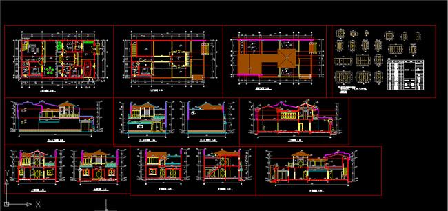二层北京四合院建筑cad施工图纸设计