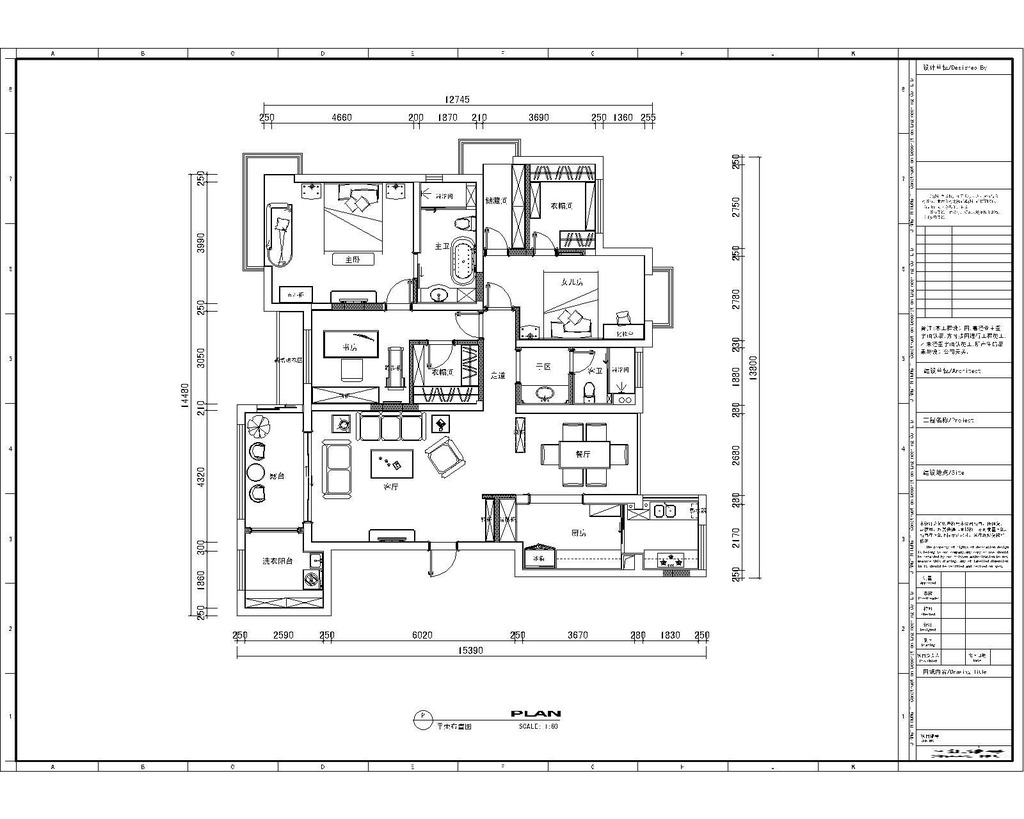 室内设计 cad图库 家装施工cad图纸 > 欧式风格图纸设计下载