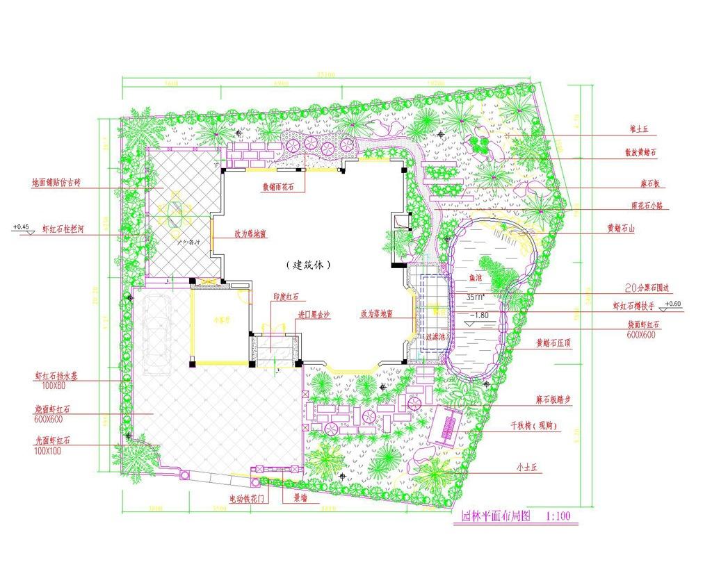 家居建筑施工图 建筑图纸