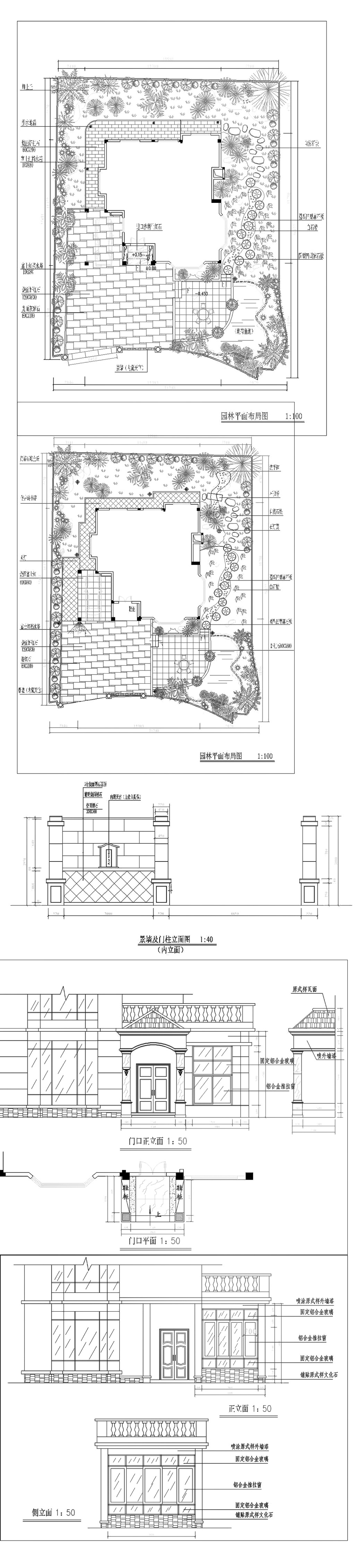 家居建筑图纸